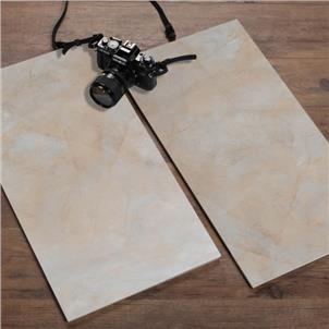 Brown Glazed Porcelain Tile 300 x 600mm HYH36005