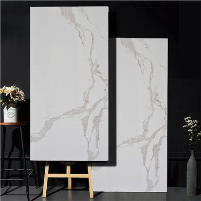 White Glazed Porcelain Floor Tile 600 x 1200mm HFQ126002