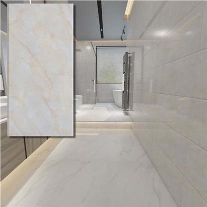 Beige Glazed Ceramic Wall Tile 300 x 600mm HM3717MB