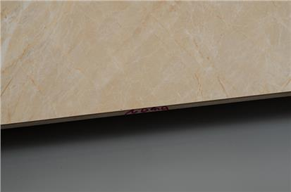 Beige Glazed Porcelain Floor Tile 600 x 600mm HQB6802