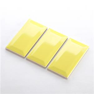 Yellow Glossy Ceramic Tile 75 x 150mm 751505X